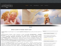 decoramastudio.ru