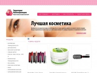 domaincollection.ru