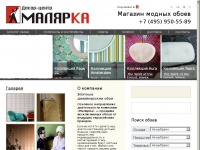 decorcovering.ru