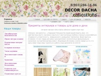 decordacha.ru