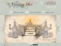 evolutionlab.ru