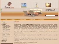 decorinter.ru