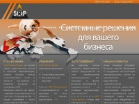 ees-consulting.ru