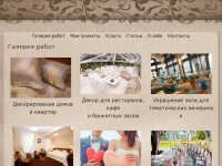 decorita.ru