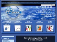 ef-group.ru