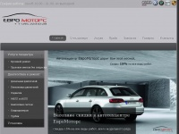 evromotors.net
