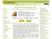 dominsoft.ru