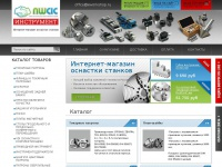 eworkshop.ru