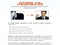 executivecoach.ru