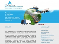 deltatransgroup.ru