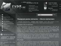 expo-metallik.ru