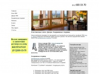 doorswindows.ru