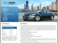 expromtauto.ru