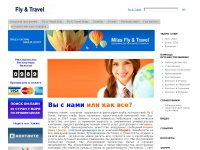 fly-and-travel.ru