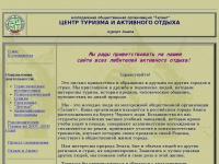 Extremaly.ru