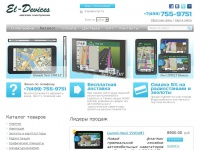 el-devices.ru