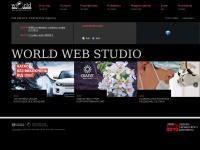 worldwebstudio.com