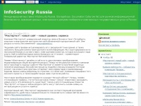 infosecurity-russia.blogspot.com