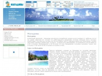 Travelmaldives.ru
