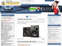 audioshop.com.ua