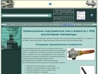 electrical-heaters.ru