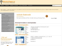 electro-pages.ru