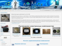 electronic-component.org