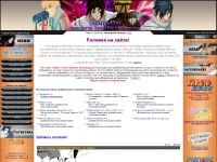 download-naruto.ru
