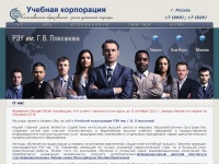 Dpo-international.ru