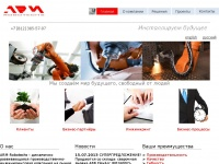 arm-robotics.ru