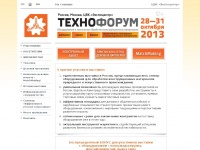 technoforum-expo.ru