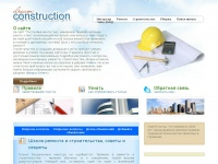 Dream-construction.ru