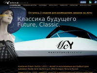 Dream-yachts.ru