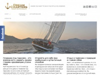 Dreamcharters.ru