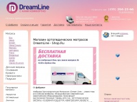 dreamline-shop.ru