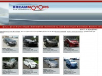Dreammotors.ru