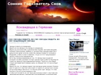 dreamreader.ru