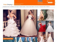 dress-shoping.ru
