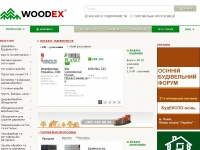 woodex.com.ua