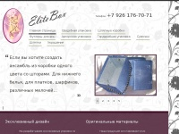 elitebox.ru