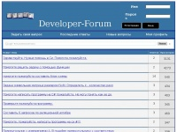 developer-forum.ru
