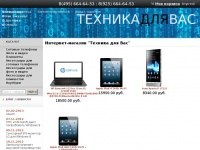 device-for-you.ru