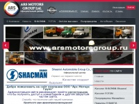 arsmotorsgroup.ru