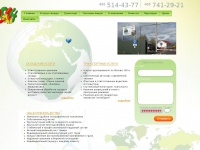 logisticworld.ru