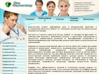 diagnostichouse.ru