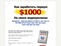 enterbook.ru