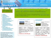 diamant-web.ru
