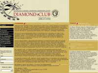diamond-club.ru