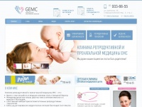 emc-reproduction.ru