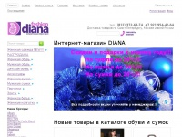 diana-fashion.ru
